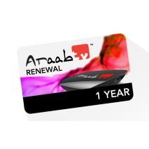 AraabTV THD504L One Year Service Renewal